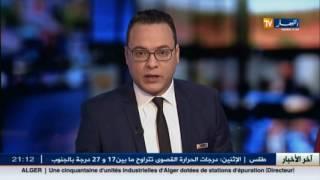 هذا ما قاله محافظ بنك الجزائر عن إحتياطي الصرف للجزائر