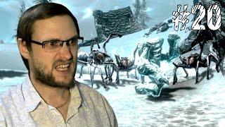 The Elder Scrolls V: Skyrim ► КОЛДОВСТВО СПАСАЕТ ► #20(Прохождение The Elder Scrolls V: Skyrim. Всем приятного просмотра! Дешевые игры Куплинов покупает тут http://bit.ly/SteamBuy (пром..., 2015-01-02T06:00:02.000Z)