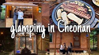 5월의 글램핑⛺️ - 천안 시골램핑  (유부초밥,라면,…
