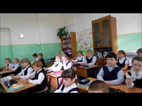 Урок русского языка  Правописание сочетаний жи-ши, ча-ща, чу-щу.