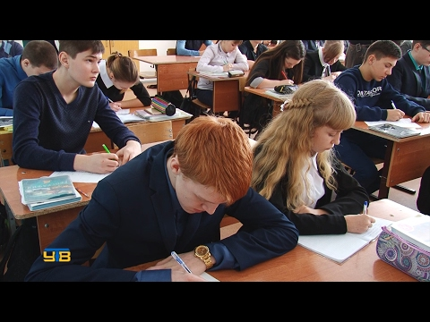 Школьники района изучают уникальные природные заповедники России
