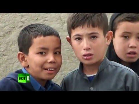 Afghan Overdose - Patrol