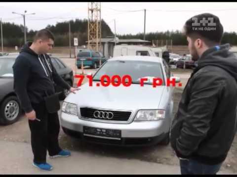 Опель зафира на еврономерах. Литовское авто - YouTube