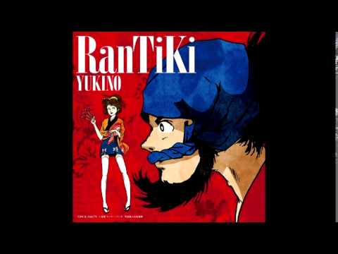 Rantiki - Bakumatsu Gijinden Roman OP