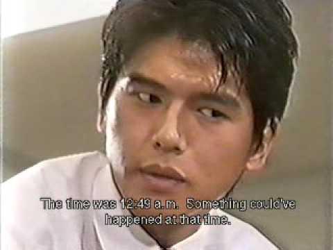ringu english subtitles