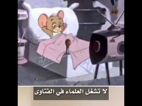 مضحك خاص للمتزوجين قبل رمضان Youtube