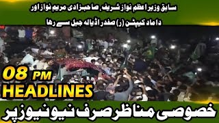 News Headline - 08:00 PM | 19 September 2018 | Neo News