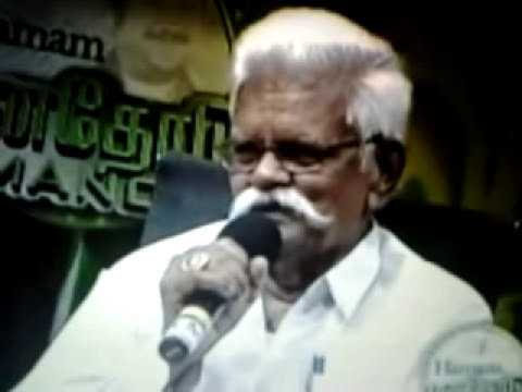 Pulavar Pulamaipithan on the song Vedham Nee from the film Kovil Pura