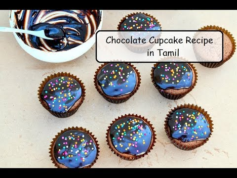 Chocolate Cupcakes In Tamil | Chocolate Cupcake Recipe With Chocolate Ganache Frosting