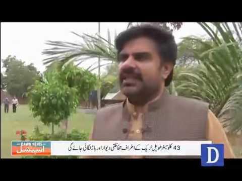 Karachi Circular Railway - Dawn News Special