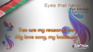 "Petr Elfimov - ""Eyes That Never Lie"" (Belarus) - [Karaoke version]"