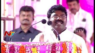 MLA Rasamayi Balakrishan Speech at TRS Plenary Meeting || NTV