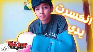 رحت دبي بدون صلوح وصار الي صار !! # صلوح يلعب فورت نايت😱😂 ( لا يفوتكم )