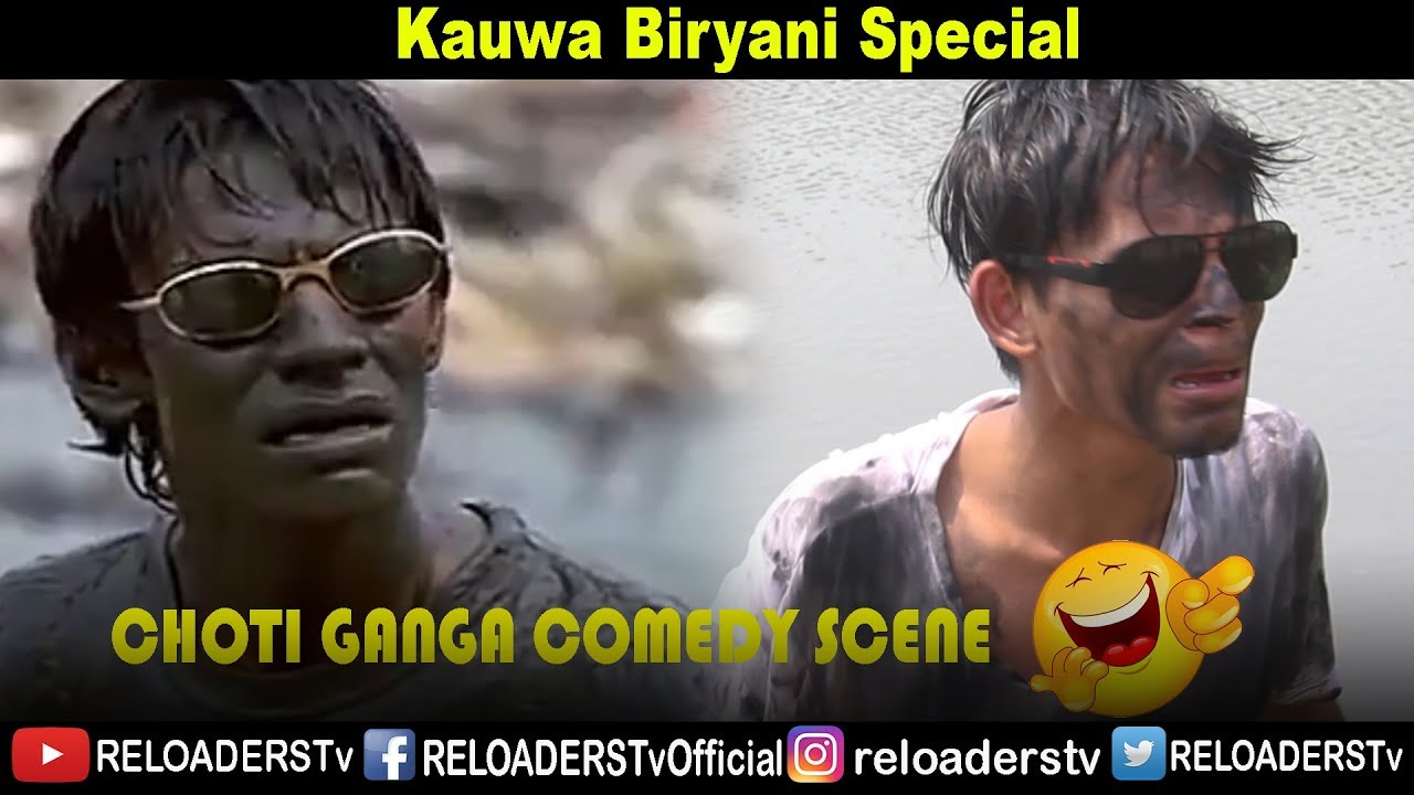 Kauwa Biryani | Run Movie Spoof