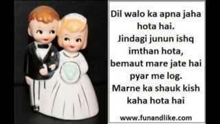 funandlike   Hindi Love SMS   Shayari   Wallpaper