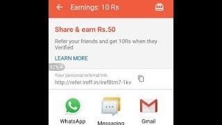 October 2017 best Rafael earning app (hindi/Urdu)
