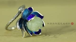 연꽃 묵주 반지 커플 …