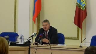 ПРЕСС-Конференция А.Богомаза - 1
