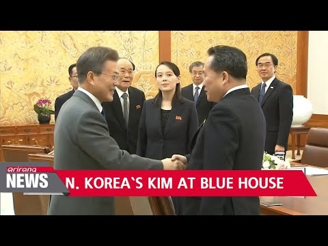 South korea's Moon hosts North Korea leader's sister at Blue
