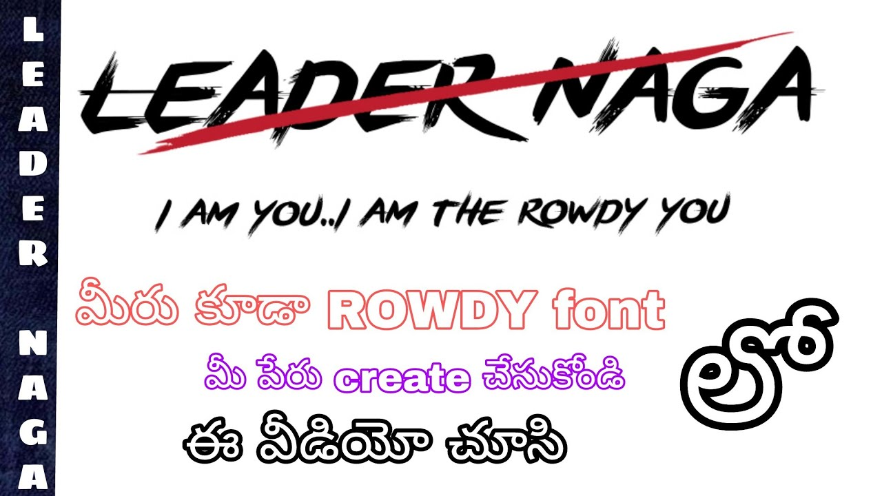 Create your name in rowdy font || create your name as movies title ||vijay  devarakonda rowdy