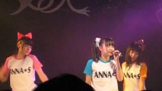 第16回ANNA☆Sワンマンライブの時のBUDです。