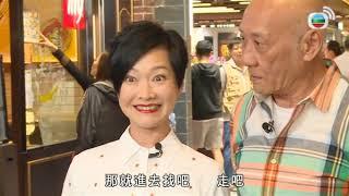 阿爺廚房 (Sr.3) 第3集 - 「土鮑魚」肉餅、紫蘇葉辣蟹