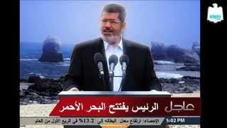 "Fotoshop - ""فوتوشوب ""مرسي افتتاحات"