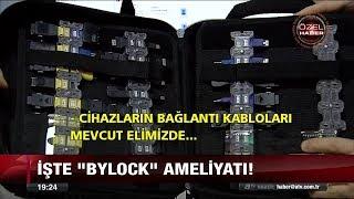 Bylock tespiti nasıl yapılıyor? - 4 Ocak 2018