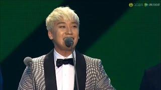 espaol eng discurso de seungri grupo extranjero ms popular qq music awards 2016