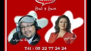 وصفات الزيادة في الوزن ب الكتيرة و ادرار الحليب وتطويل الشعر مع الدكتور عماد ميزاب 24/12/2014