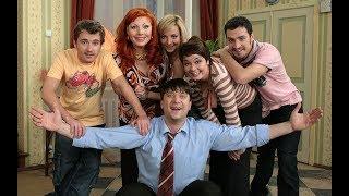 Сериал счастливы вместе смотреть онлайн!