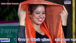 Supper hit Haryanvi Song 2017    Live Stage Dance 2017    Shalu Chaudhary    Keshu Music