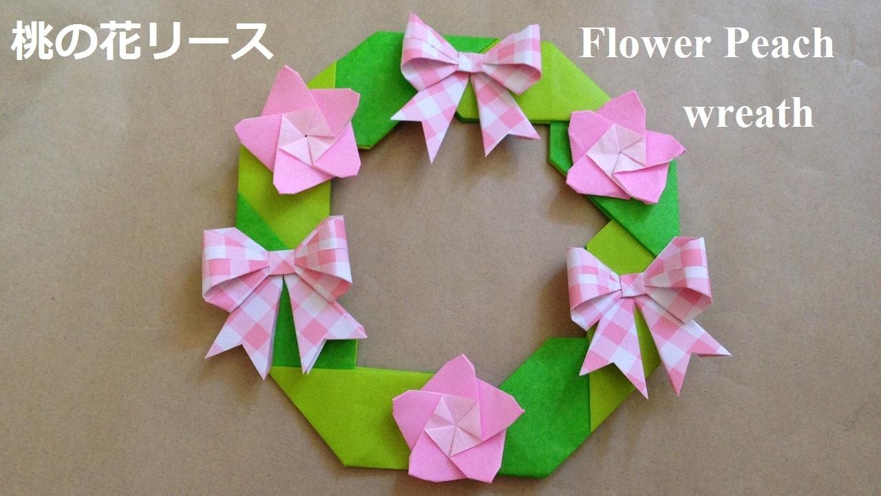 花 折り紙 リース