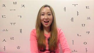 УРОК 1. Корейский алфавит. Гласные