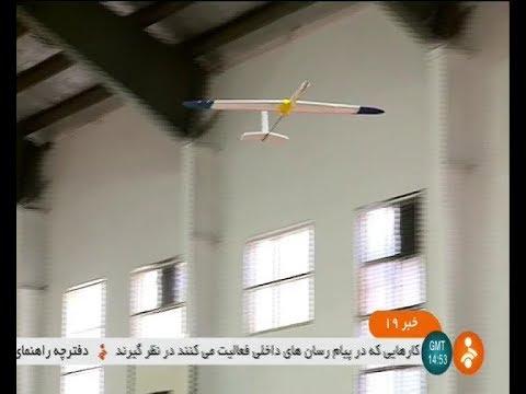 Iran School Students Spaghetti bridge & Model aircraft festival جشنواره هواپيماي مدل و پل ماكاروني