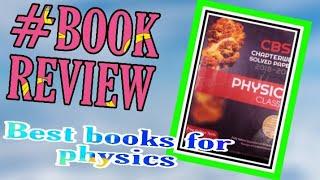 ARIHANT CHAPTERWISE REVIEW PHYSICS CLASS 12|| BEST BOOK FOR CLASS 12||CBSE BOARD||Physics Class 12||