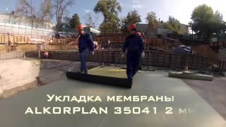 видео Профилированная дренажная геомембрана и гидроизоляция подземных сооружений