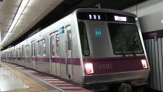 東京メトロ半蔵門線 水天宮前駅 東京メトロ8000系