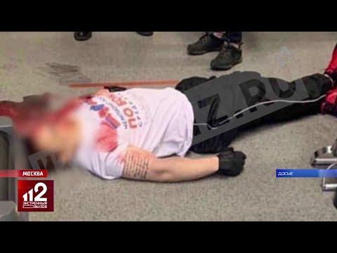 Убили вора в законе Альберта Рыжего | Поймали киллера