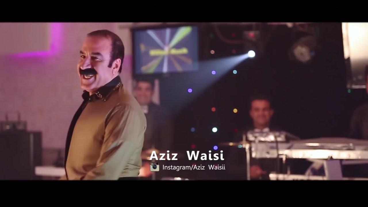 music aziz waisi mina