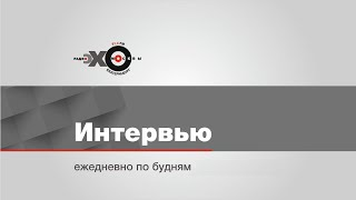 Рынок недвижимости / Александр Дмитриев, Диал // 24.10.19