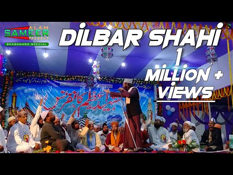 Phool Bhi BY Dilbar Shahi Latest New  NAAT AT Bhawanand Jalsha Pro..... 2016