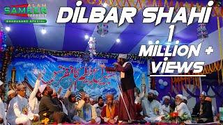 Phool Bhi BY Dilbar Shahi Latest New NAAT AT Bhawanand Jalsha Pro 2017