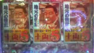 ポパイ高橋オフィシャルブログ http://ameblo.jp/popeyetakahashi/