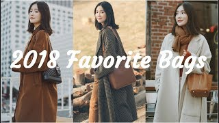 2018 Favorite Bags | 2018年度最爱8只包包合集 | Chanel Celine Hermes Everlane | My Bag Collection | 牛牛Emily