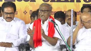 Tha Pandiyan Speech In All Party Public Meeting