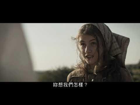 花地瑪:玫瑰神蹟降臨 (Onyx版) (FATIMA)電影預告