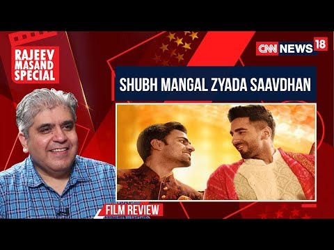 Shubh Mangal Zyada Saavdhan Movie Review By Rajeev Masand