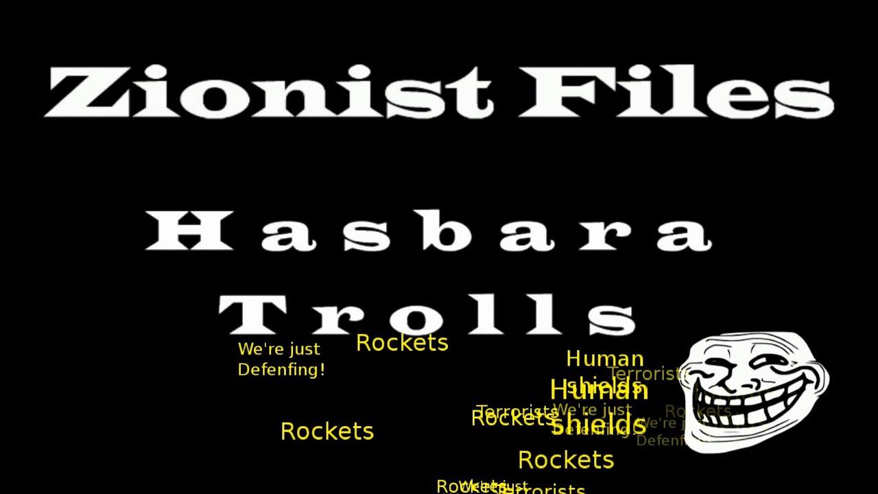 Zionist files - Hasbara Trolls