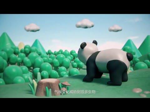 Change Climate Change (by WWF China)